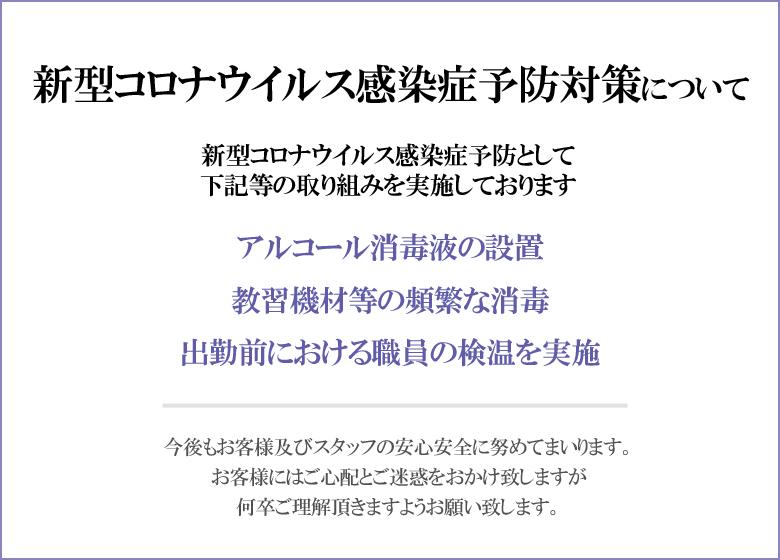 コロナ 神戸